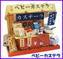 ビリーの手作りドールハウスキット 縁日屋台キット /