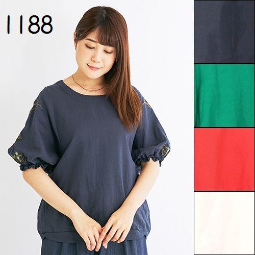 エスニックトップス 刺繍トップス エスニックファッションレディース フリーサイズ アジアンTシャツ 7313BC1188