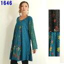 エスニック チュニック 刺繍 トップス アジアンスタイル ネパール ファッション レディース フリーサイズ 1226BC1646
