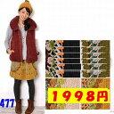 AC477 BIGクロシェ♪ニット生地ショートスカート/アジアン衣料/エスニック衣料/ウール100%スカート/ネパール製