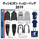 チャンピオンアパレル福袋★ジュニア/男の子130〜160cm/アパレル5点セット 2019年