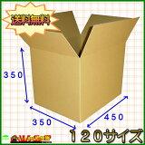 【】120尺寸超特便宜瓦楞纸板箱子20张(件)【smtb-TD】[【】120サイズ激安ダンボール箱 20枚【smtb-TD】]