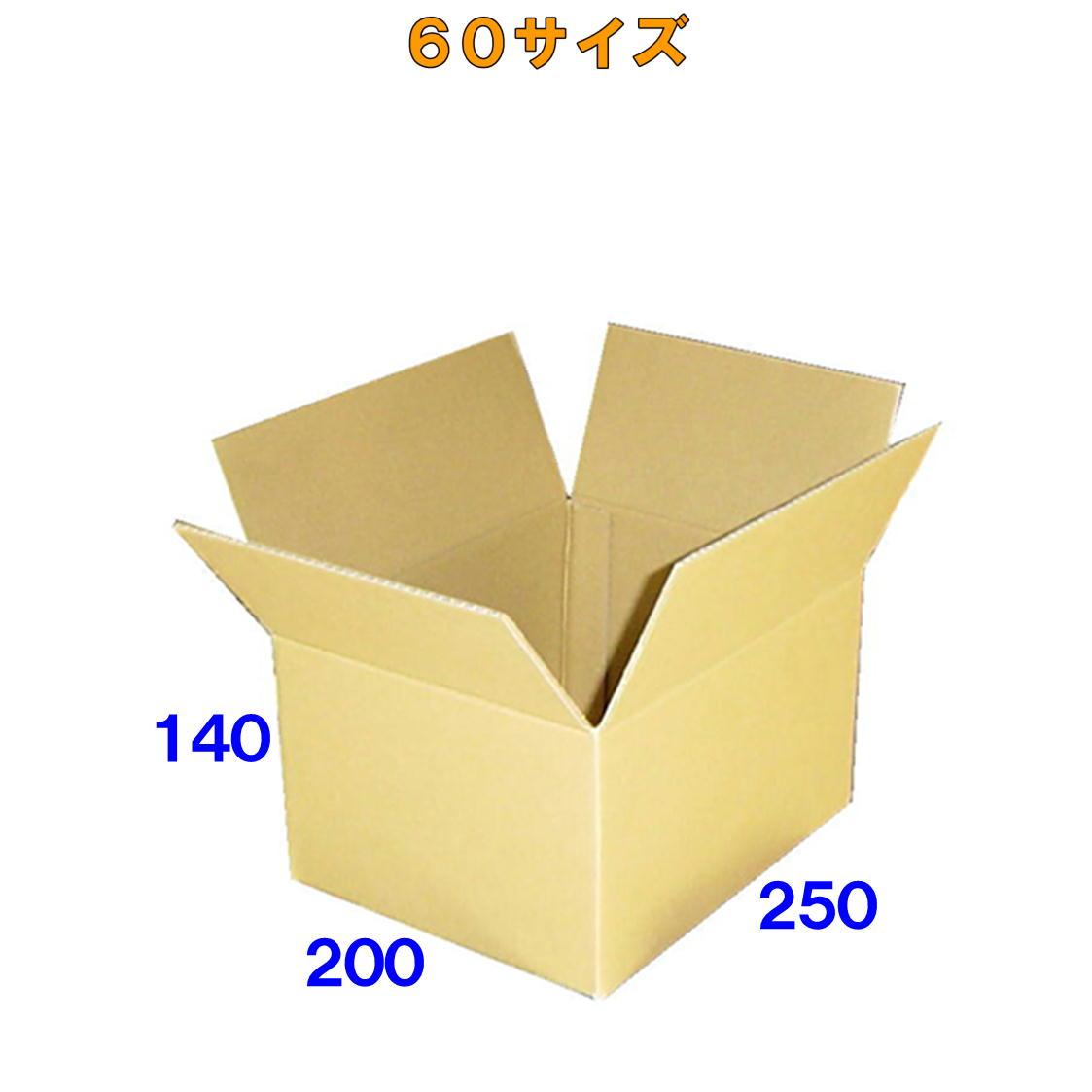 【送料無料】60サイズダンボール箱140枚※この商品はヤマト運輸での配送です※