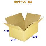 【】80尺寸超特便宜瓦楞纸板箱子B470张(件)便利线【smtb-TD】[【】80サイズ激安ダンボール箱B4 70枚 便利線入り【smtb-TD】]