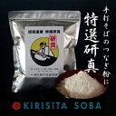 昭和産業 特選研真 小麦粉 1kg
