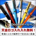 Kh20001-400x400