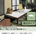 LIXIL トステム ぬれ縁1型 独立タイプ 関西間 2間×4尺 床材色 木目