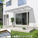 三協アルミ シャルレ 1階用 木調色枠 3間(2連結)×8尺 関東間 標準柱 ポリカ板 600タイプ