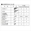 ショッピングミシン 三協アルミ 形材フェンス フィオーレ用部材 H02 木調色 小口材(1組:2本入) 木調色