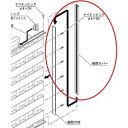 四国化成 アルディフェンス1型用 61:端部カバー H1000用 61TC-10 『アルミフェンス 柵』 アルミ形材カラー