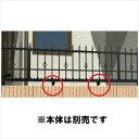 金森メタル ガーデンフェンス支柱セット (2本入り) 【アルミ鋳物製】  【アルミフェンス 柵】