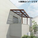 リクシル シュエット 1500タイプ 造り付け屋根タイプ 関東間 間口W 2間×出幅D 5尺 F型・ポリカ屋根 一般タイプ 『テラス屋根』