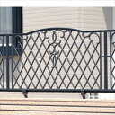 三協アルミ 鋳物フェンス ジョイラルA型 本体 1008 フリー支柱タイプ 【アルミフェンス 柵】