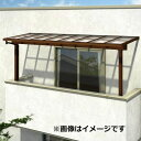 YKK ap サザンテラス パーゴラタイプ 2階用 関東間 1500N/m2 2間×6尺 熱線遮断ポリカ屋根