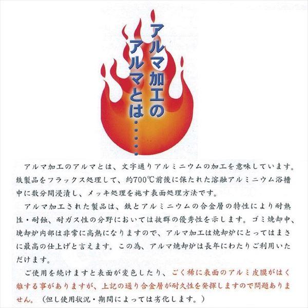 ミツワ東海 ダスター焼却炉 RA-230 『分...の紹介画像2