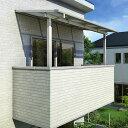 YKKAP 躯体式バルコニー屋根 ソラリア Bタイプ 柱奥行移動タイプ 2間×8尺 フラット型 ポリカ屋根 関東間 1500N/m2 中間取付金具セット付