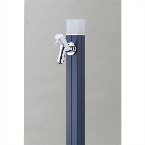 オンリーワン 不凍水栓柱 アイスルージュ 1.2m TK3-DK2N 【水栓柱・立水栓セット(蛇口付き)】 ネイビー 送料無料【オンリーワン】待望のアクアルージュ寒冷地仕様 アイスルージュ誕生!