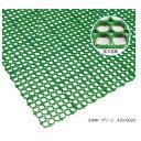ミヅシマ工業 エイトチェッカーDX 本体 150 × 150 × 13mm 1ケース(200ピース入)