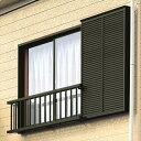 リクシル アルミ手すりS型 雨戸付引違い窓用 半外付型 関東間 W2664×H500 CDAG25605