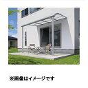 三協アルミ レボリューA 3.5間×10尺 600タイプ/メーターモジュール/1階用R型/標準収まり/2連結 熱線遮断ポリカ 『テラス屋根』