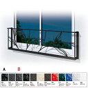 オンリーワン ロートアルミ窓手摺 ボタニカル type01-1 Bカラー W820×H543 NA5-RB11□□02 『おしゃれ』