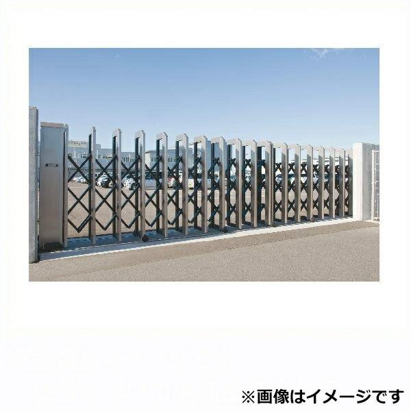 四国化成 ALX2 スチールフラット/凸型レール ALXT18-3825WSC 両開き 『カーゲート 伸縮門扉』