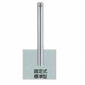 LIXIL TOEX スペースガード LPC21 E101型 固定式 標準型 【リクシル】