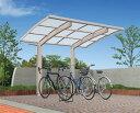 楽天エクステリアのキロ楽天市場支店キロスタイル サイクルポート ポリカ屋根 29-21 自転車置き場 (屋根の色選べます) CCY (HC)R2921V-2 『サビに強いアルミ製 家庭用 自転車置き場 屋根』