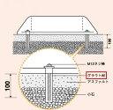 ミスギ グラウド材(流し込み無収縮モルタル) 1KG×20袋セット