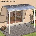 キロスタイルテラス R型屋根 1階用 2間×4尺 ロング柱仕様 ポリカーボネート 積雪20cm対応