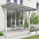 三協アルミ セパーネ 2.5間×6尺 ロング柱 隙間カバーなし 熱線遮断ポリカーボネート屋根 2連棟仕様