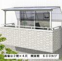 三協アルミ シャルレ 2階用 アルミ色枠 2間×4尺 関東間 標準柱 熱線遮断ポリカ 600タイプ