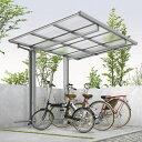 YKKAP エフルージュグラン ミニ 29-21 熱線遮断ポリカ屋根 基本セット 【自転車置場 サイクルポート 自転車屋根】 アルミカラー