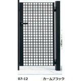 【エントリーで YKK シンプルモダン門扉8型 07-10 門柱・片開きセット