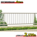 三協アルミ 形材フェンス マイエリア2 本体 H800 JB1F2008 ●4枚セット 【アルミフェンス 柵】