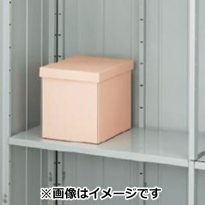 イナバ物置 NXN 奥行1370用 別売棚Cセット *物置本体と同時購入価格 引き込み式2枚戸用