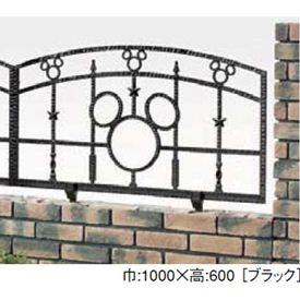 LIXIL 新日軽 ディズニーフェンス ミッキーA型 本体  【リクシル】 【アルミフェンス 柵】 ブラック