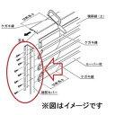 四国化成 ハイ パーテーションA7型用 06:端部部品 サイズ共通 06EB-SN 『樹脂フェンス 柵』 ステンカラー