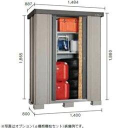 サンキン物置 SK7-35 一般地型 SK7用棚板棚支柱セット 【追加金額で工事も出来ます】