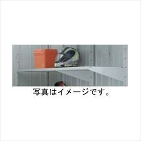 イナバ バイク保管庫 FXN-2630S用別売り棚Dセット *単品購入価格