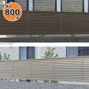 三協アルミ 形材フェンス シャトレナ3型 2008 本体 『目隠しルーバー アルミフェンス 柵』