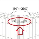 三協アルミ メッシュフェンスJE型 コーナー部品セット JE1-CB06-10 ※60〜280°に対応します 【スチールフェンス 柵】