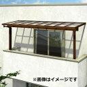 YKKAP YKK サザンテラス パーゴラタイプ 2階用 関東間 600N/m2 2間×4尺 熱線遮断ポリカ屋根