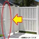 タカショー ロイヤルフェンスオプション 127角柱3型 コーナー RFHK-B3C #15985700 『樹脂フェンス 柵』