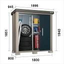 サンキン物置 SK8-50 一般地型 棚板棚支柱セット 【追加金額で工事も出来ます】 ストロングブルー