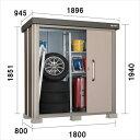 サンキン物置 SK8-50 一般地型 棚板棚支柱セット 【追加金額で工事も出来ます】 ローズ