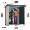 サンキン物置 SK8-70 一般地型 棚板棚支柱セット 【追加金額で工事も出来ます】 ストロングブル