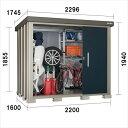 サンキン物置 SK8-100 一般地型 棚板棚支柱セット 【追加金額で工事も出来ます】 ストロングブルー