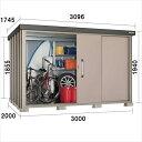 サンキン物置 SK8-180 一般地型 棚板棚支柱セット 【追加金額で工事も出来ます】 ローズ