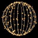 タカショー MKイルミネーション 3Dモチーフ メリディア 80cm 折りたたみ式 フラッシュ MKJ-515C ●69423500 【エクステリア照明 ライト】 電球色